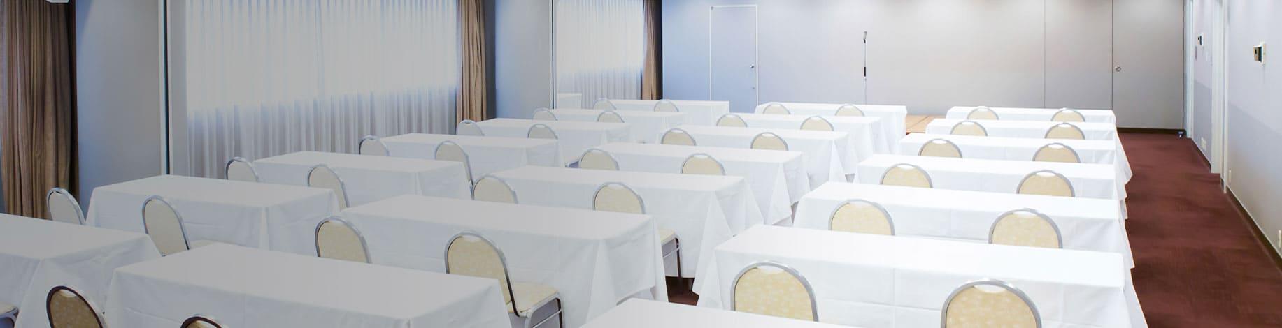 宴会・会議室